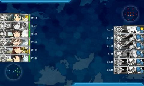 E-3戦力2クリア2
