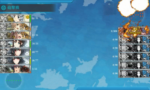E-4戦力1クリア
