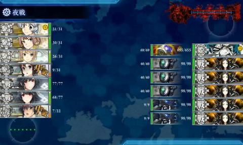 E-4戦力2開幕