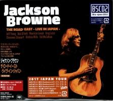 JB LIVE CD 2017