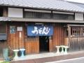 石井商店本家5