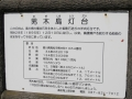 男木島灯台6
