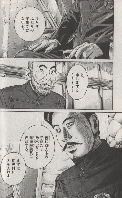 イメージ (20)