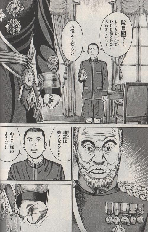 イメージ (26)