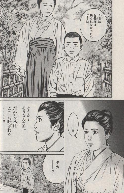 イメージ (17)