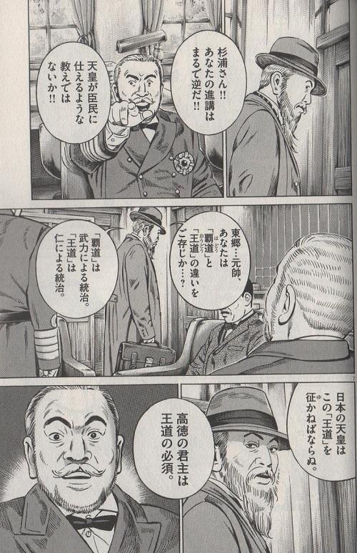 イメージ (32)