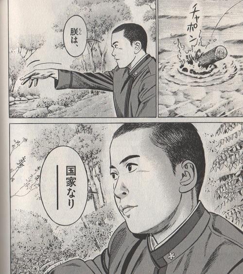 イメージ (35)