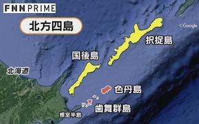 国後島択捉島色丹島歯舞群島からなる北方領土