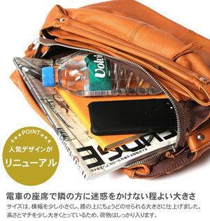 日本製 姫路レザー 本革 牛革 ショルダーバッグ