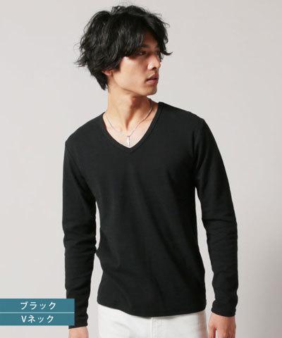 ゆったりネック 広め メンズ 長袖Tシャツ カットソー