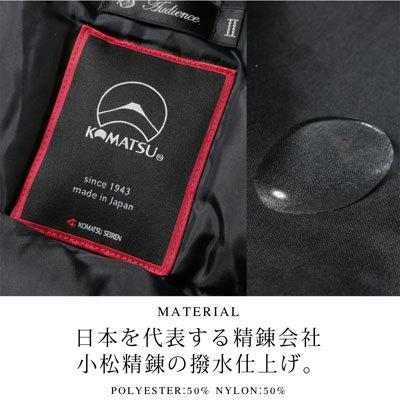 小松精錬 撥水 素材 ダウンジャケット
