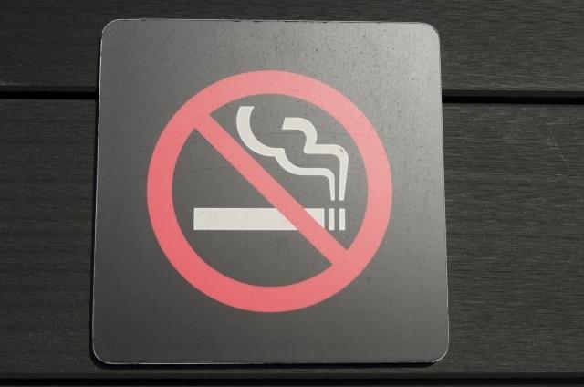 たばこ 禁煙 喫煙 道のり2