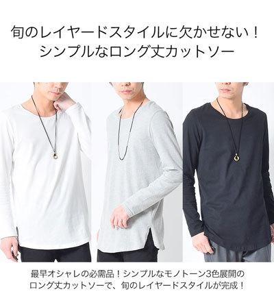 カットソー 流行 ロング 長袖Tシャツ