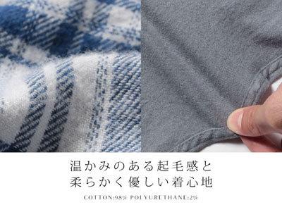 激安 ネルシャツ メンズ 秋冬シャツ