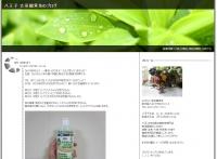 八王子 吉田観賞魚のブログ