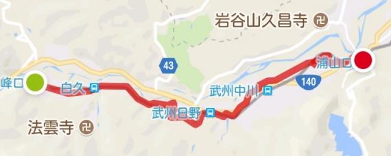 MMH170910三峰口>浦山口BL52