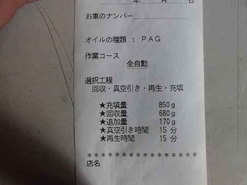 CIMG2890.jpg