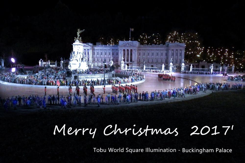 171216-Christmas2.jpg
