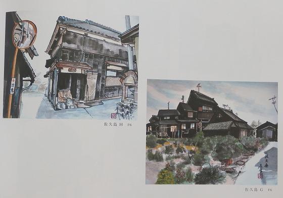 水墨画集-3