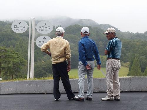 170912佐用ゴルフ雨模様