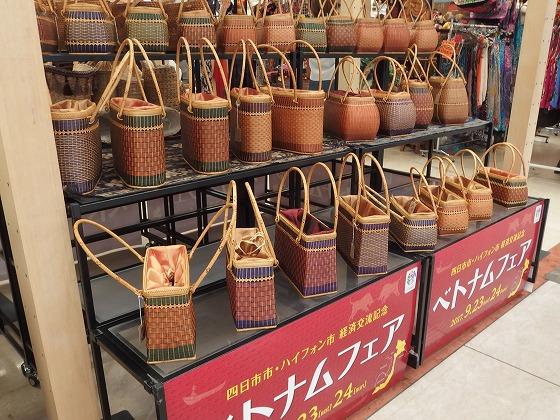 170924ベトナムフェア竹編みバッグ