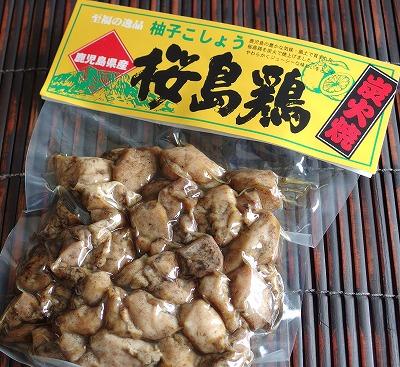 170424桜島鶏炭火焼き