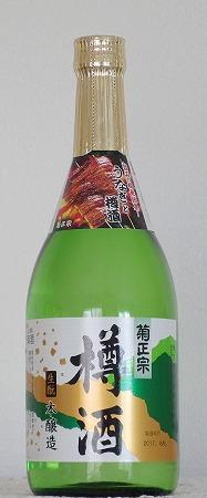 170728菊正宗樽酒720mlラベル