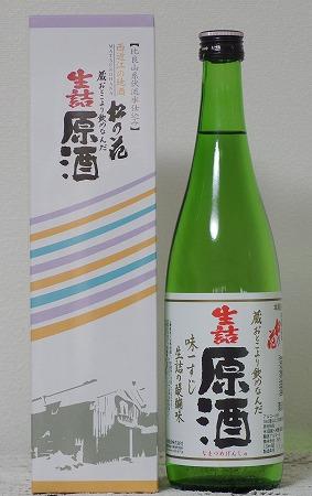 170919松の花生詰原酒720ml