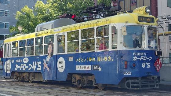171101路面電車-3
