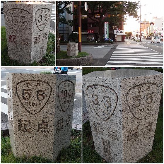 171030高知県庁前交差点