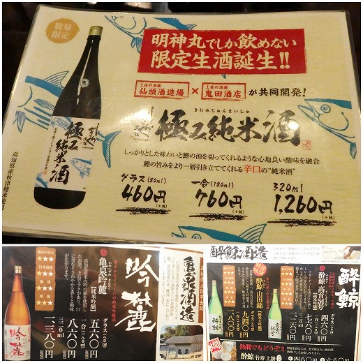 171030明神丸-4