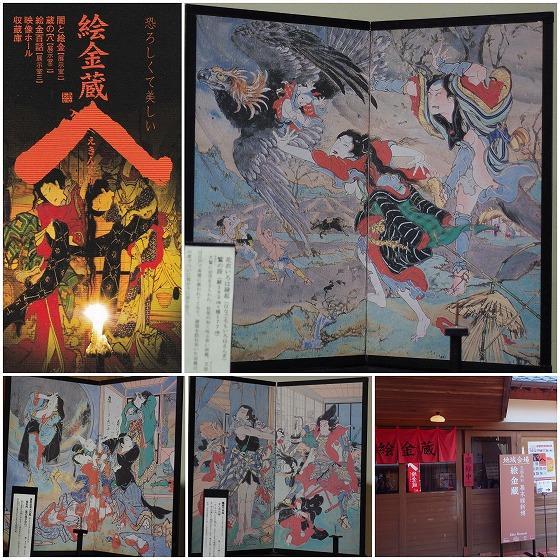 171101絵金蔵