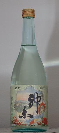 171217神楽特別純米酒720ml