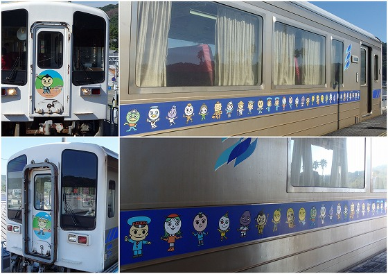 171101夜須駅キャラクター列車