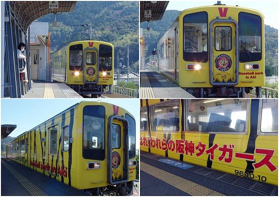 171101夜須駅タイガース列車-1