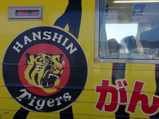 171101夜須駅タイガース列車-2