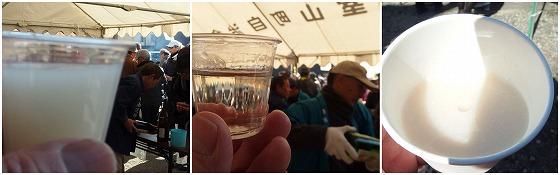 180113新酒まつり-3