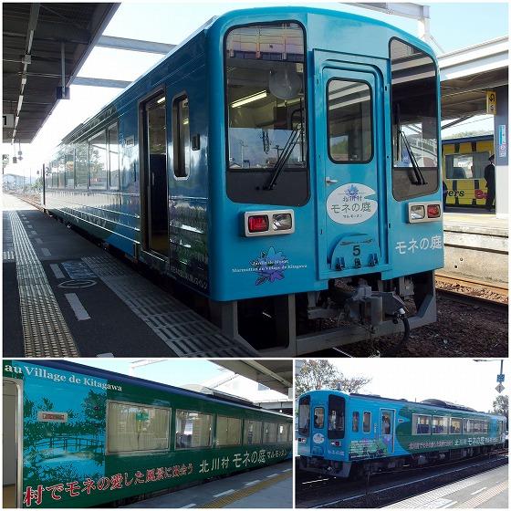 171101後免駅モネの庭列車