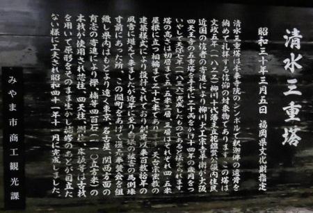 清水寺とは 188