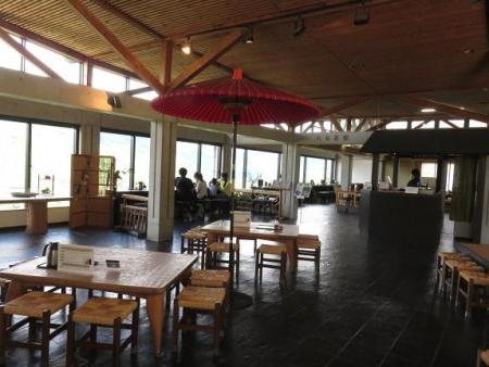 茶の文化館・月 086