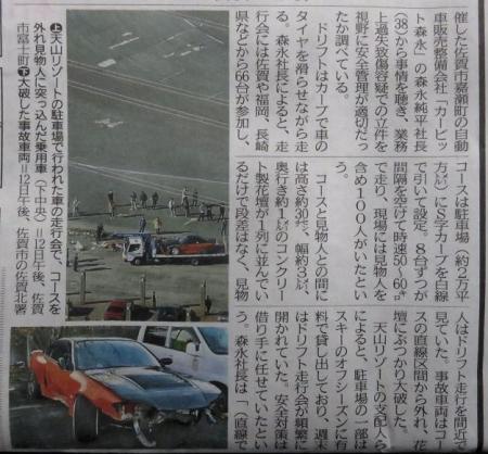 新聞 004