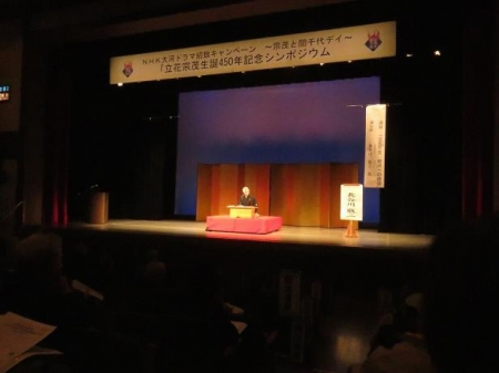 メジロ・ヒヨ宗茂 070