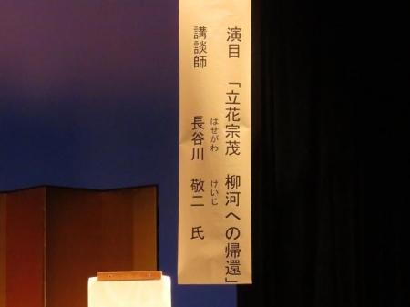 メジロ・ヒヨ宗茂 071