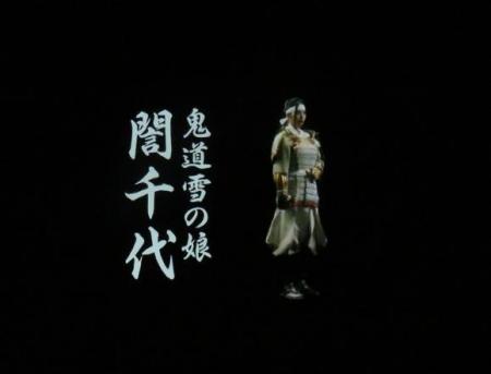 メジロ・ヒヨ宗茂 074