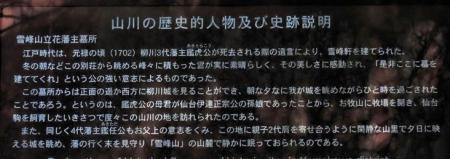 清水朝日夕陽 170