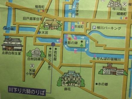 地図柳川 011