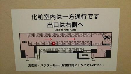 コピー (1) ~ image5