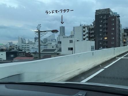コピー (1) ~ IMG_8582