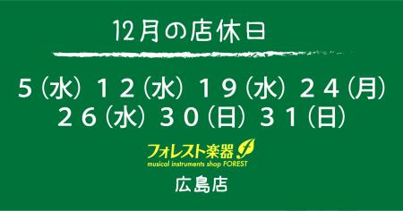 tenkyu_blog.png