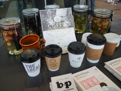 N_studiomimosaコーヒーコレクション1